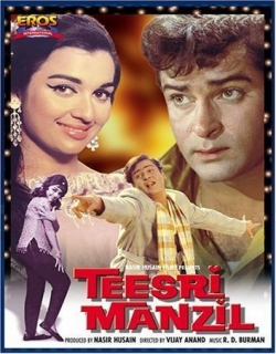 Teesri Manzil (1966) - Hindi