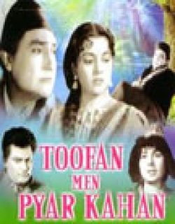 Toofan Mein Pyar Kahan (1966) - Hindi