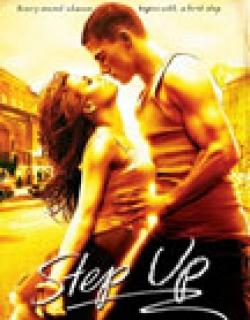 Step Up (2006) - English