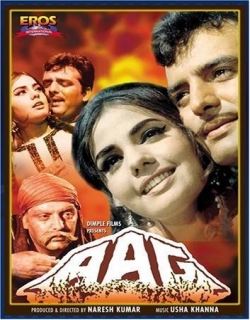 Aag (1967) - Hindi