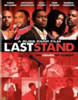 The Last Stand (2006) - English
