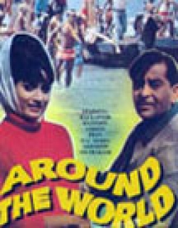 Around The World (1967) - Hindi