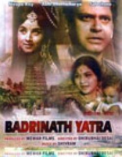 Badrinath Yatra (1967)