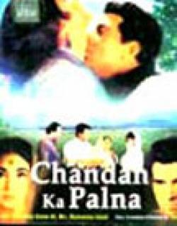 Chandan Ka Palna (1967)