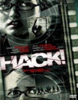 Hack! (2007) - English
