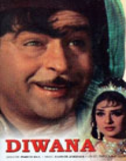 Diwana (1967) - Hindi
