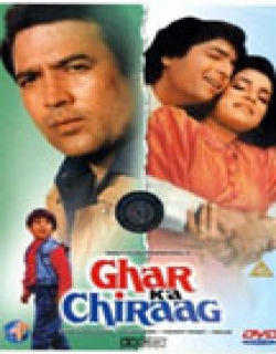 Ghar Ka Chirag Movie Poster