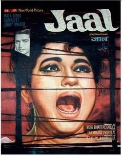 Jaal (1967) - Hindi