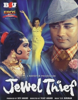 Jewel Thief (1967) - Hindi
