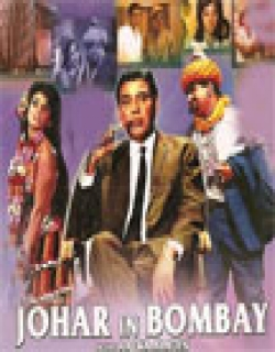 Johar In Bombay (1967) - Hindi