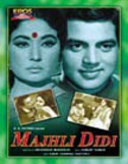 Majhli Didi (1967) - Hindi