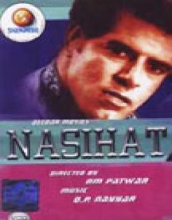 Nasihat (1967) - Hindi