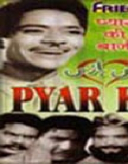 Pyar Ki Baazi (1967) - Hindi