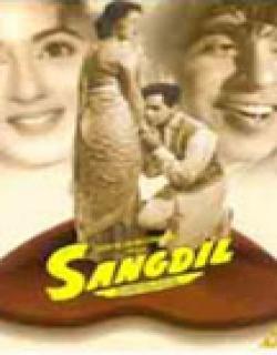 Sangdil (1967) - Hindi