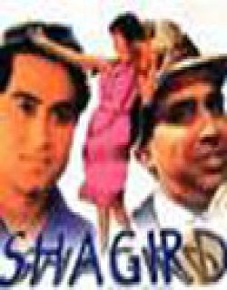 Shagird (1967) - Hindi
