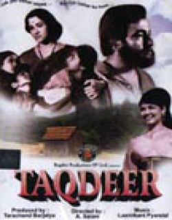 Taqdeer (1967) - Hindi