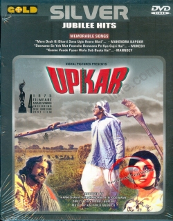 Upkar (1967) - Hindi