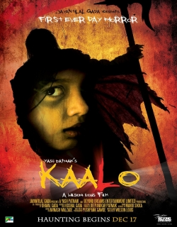 Kaalo (2010) Movie Trailer