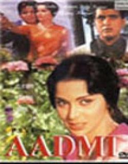 Aadmi (1968) - Hindi