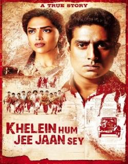 Khelein Hum Jee Jaan Sey (2010)