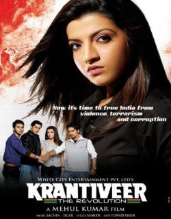 Krantiveer - The Revolution (2010) - Hindi