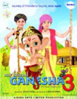 My Friend Ganesha 3 (2010) - Hindi