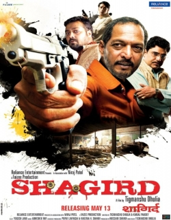 Shagird (2011) Movie Trailer