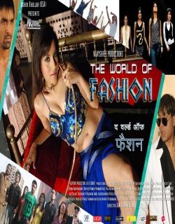 The World Of Fashion (2013) - Hindi