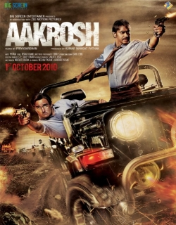 Aakrosh Movie Poster