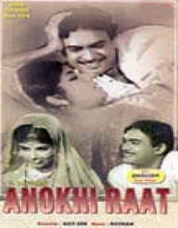 Anokhi Raat (1968) - Hindi