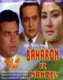 Baharon Ki Manzil (1968) - Hindi
