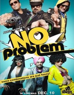 No Problem (2010) - Hindi