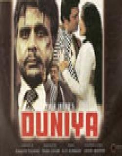 Duniya (1968) - Hindi