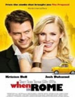 When In Rome (2010) - English
