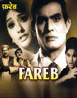 Fareb (1968)
