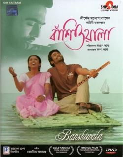 Banshiwala (2010)