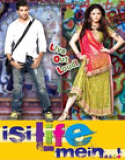 Isi Life Mein Movie Poster