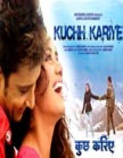 Kuchh Kariye (2010) - Hindi