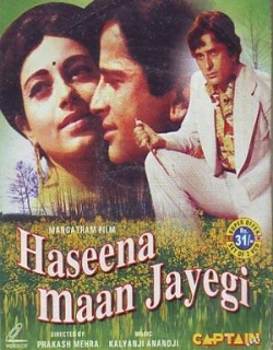 Haseena Maan Jayegi (1968) - Hindi