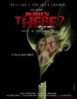 Who's There ...? (2011)