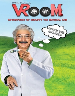 Vroom (2010) - Hindi