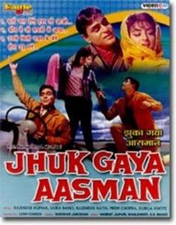 Jhuk Gaya Aasman (1968) - Hindi