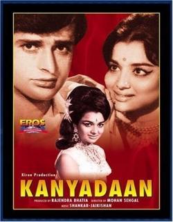 Kanyadaan (1968) - Hindi