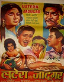 Lutera Aur Jadugar (1968) - Hindi