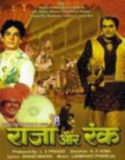 Raja Aur Rank (1968) - Hindi