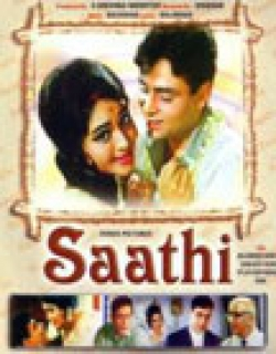 Saathi (1968) - Hindi