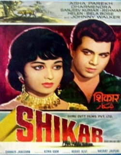 Shikar (1968) - Hindi