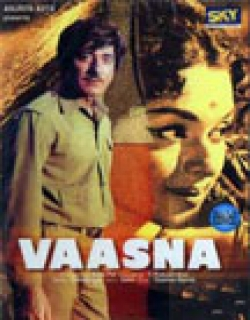 Vaasna Movie Poster