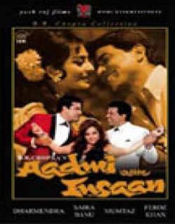 Aadmi Aur Insaan (1969)
