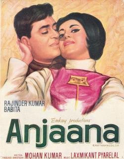 Anjaana (1969) - Hindi